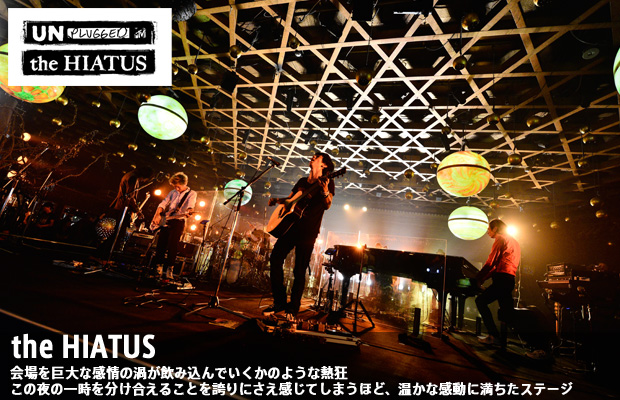 MTV Unplugged:the HIATUS