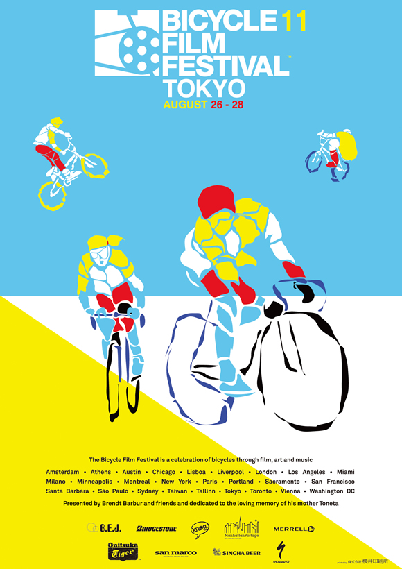 BICYCLE FILM FESTIVAL TOKYO 2011