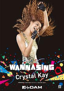 7月:Crystal Kay