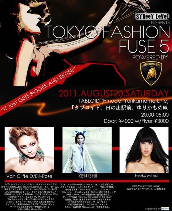 Tokyo Fashion Fuse 5