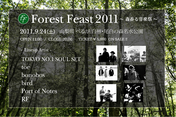 Forest Feast 2011