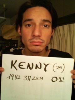 Kenny 容疑者