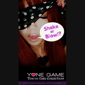 YONE GAME Tokyo Girl Collection